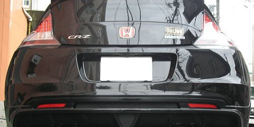 Suruga Speed Japan has released a new stainless steel quad exhaust for the Honda CR-Z. Installation may require trimming of the under body plastic panel.  Link: Suruga Speed Japan